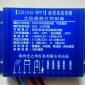 郑州灯具厂推动gzh1010-mppt直流变频太阳能灯具普及
